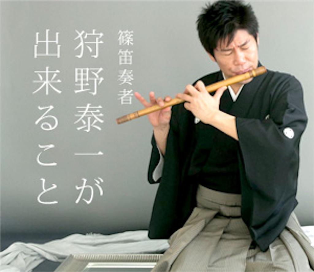 f:id:ikukofujimura:20171109150047j:image