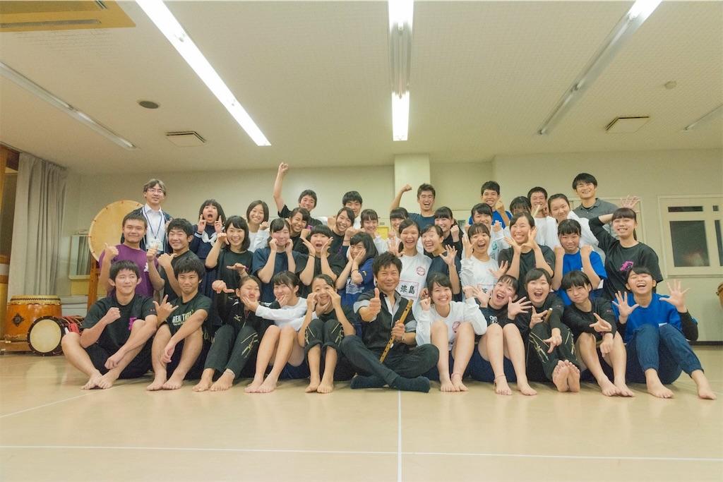 f:id:ikukofujimura:20171109152830j:image