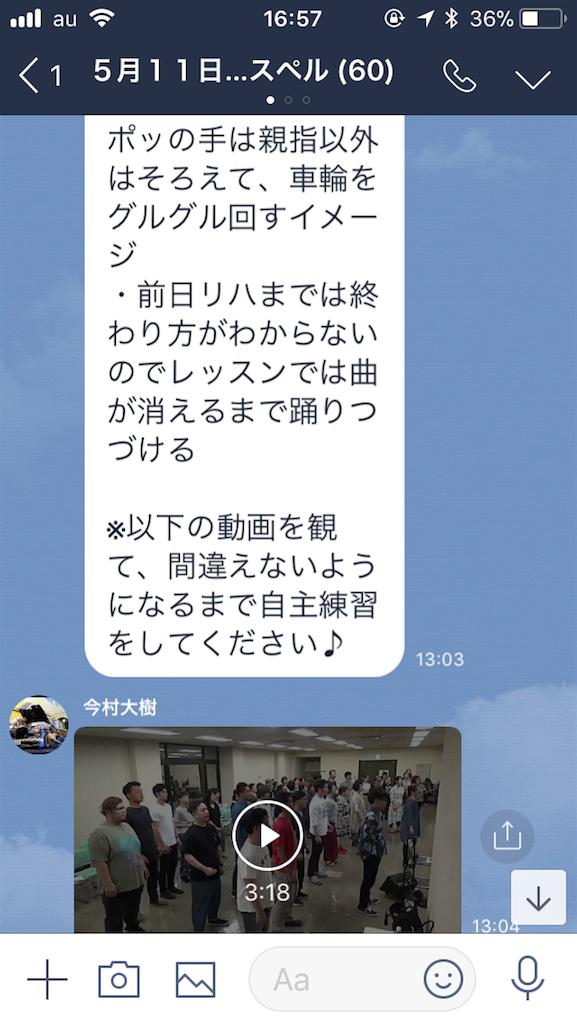 f:id:ikukofujimura:20180508165908p:image