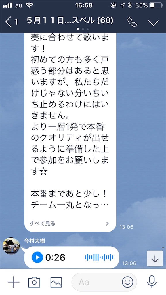 f:id:ikukofujimura:20180508165921j:image