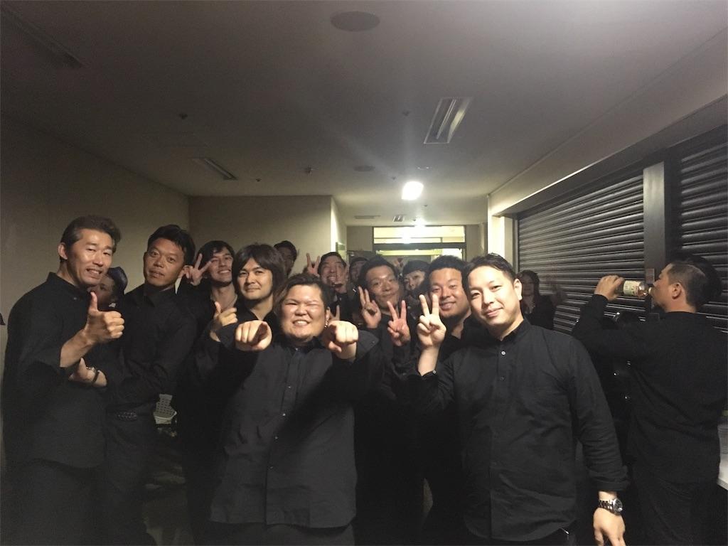 f:id:ikukofujimura:20180513225749j:image