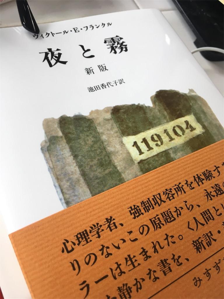 f:id:ikukofujimura:20180811130421j:image