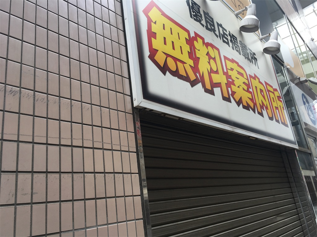 f:id:ikukofujimura:20180924144143j:image