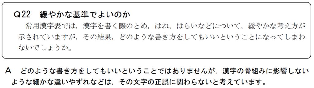 f:id:ikukyusensei:20171205225234p:plain