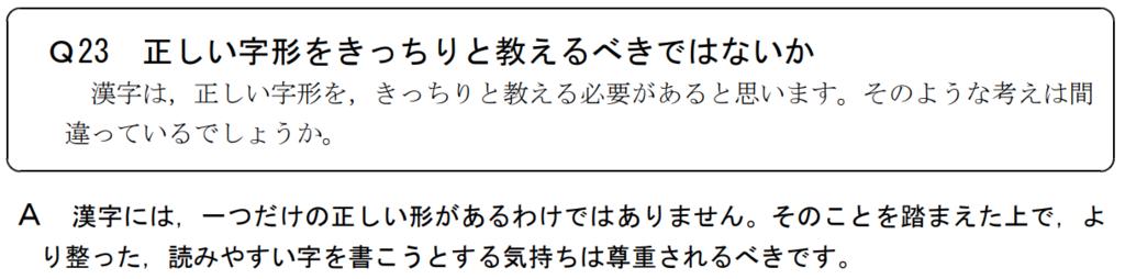 f:id:ikukyusensei:20171205225240p:plain