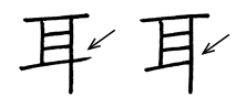 f:id:ikukyusensei:20171206230132p:plain