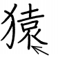 f:id:ikukyusensei:20171208010522p:plain