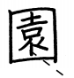f:id:ikukyusensei:20171208010733p:plain