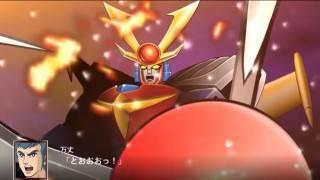 無敵鋼人ダイターン3