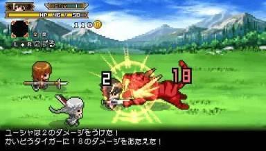 PSPのおすすめ名作ソフト