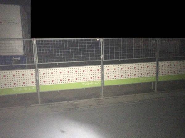 フェンス2