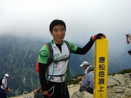 Mt. Karamatsu 2010/08/21