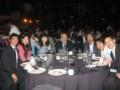 Plasticity 2011 @ Puerto Vallarta 2011/01/07
