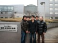 with Korean internship students 2011/02/02