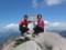 Mt Shirane 2011/07/17