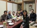 New year party @ Kagoshima 2013/01/01