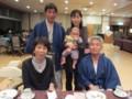 with my wife's family @ Ibusuki 2013/01/04