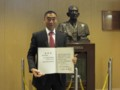 ISIJ yong researcher award @ Tokyo Denki University 2013/03/27