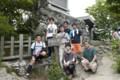 Mt. Tsukuba with students 2013/08/31