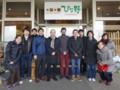 temporary return to Japan @ Tsukuba 2014/03/10