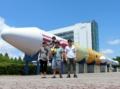 JAXA Tsukuba space center @ Tsukuba 2016/06/27