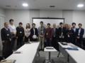 seminar by internship student