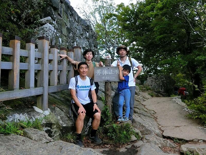 Climbing Mt. Tsukuba @ Tsukuba 2017/09/10