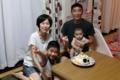 1st son's birthday @ Tsukuba 2018/07/28