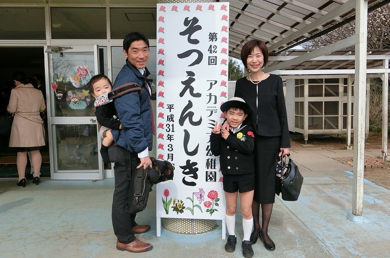 graduation ceremony @ Tsukuba 2019/03/16