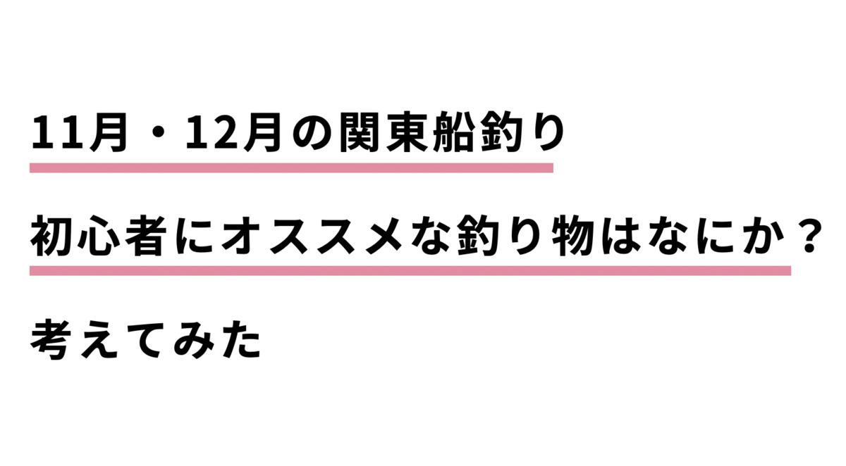f:id:ikuo00uk:20201201005252p:plain