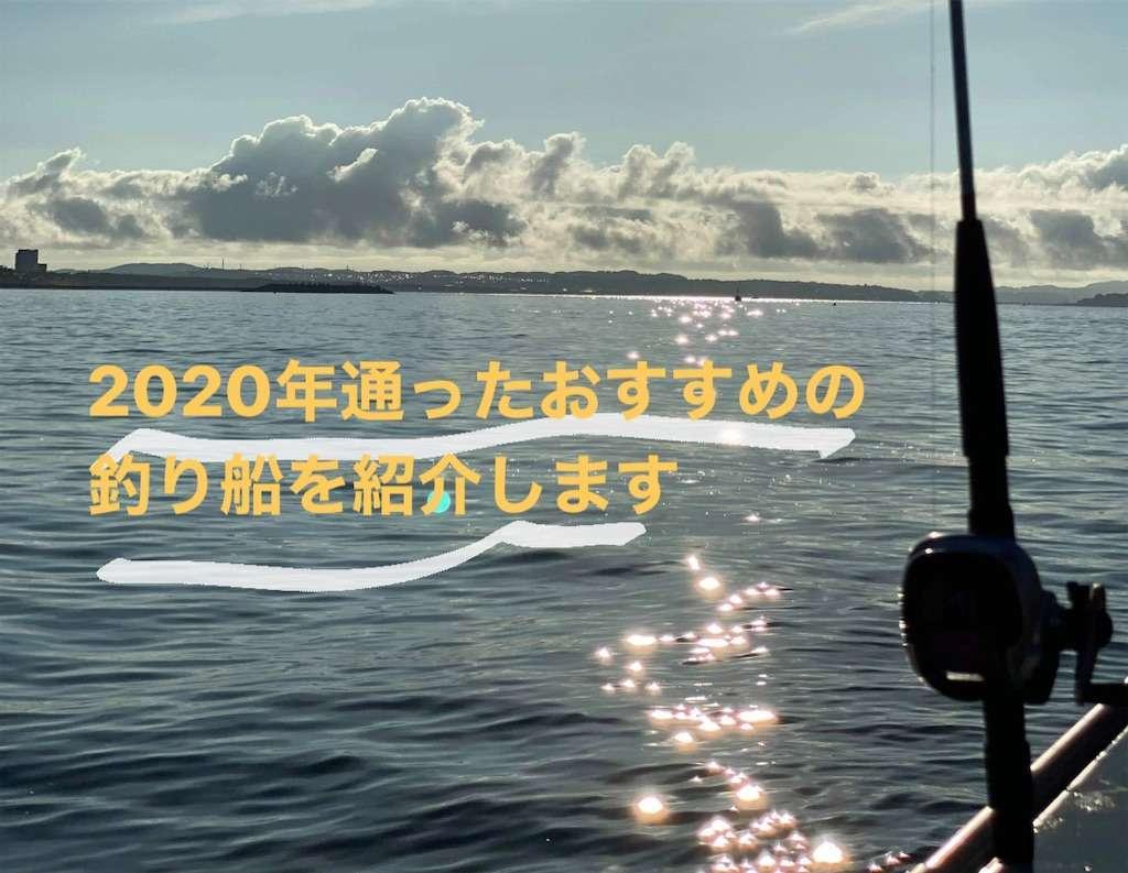 f:id:ikuo00uk:20201231212555j:image