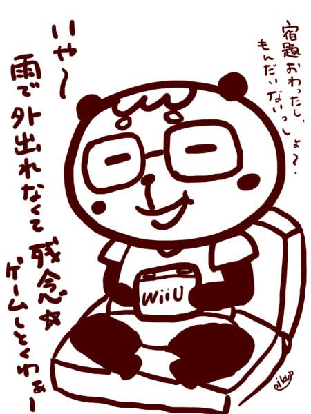 f:id:ikup-san:20160929180113j:plain