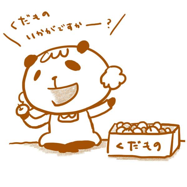 f:id:ikup-san:20161121223814j:plain