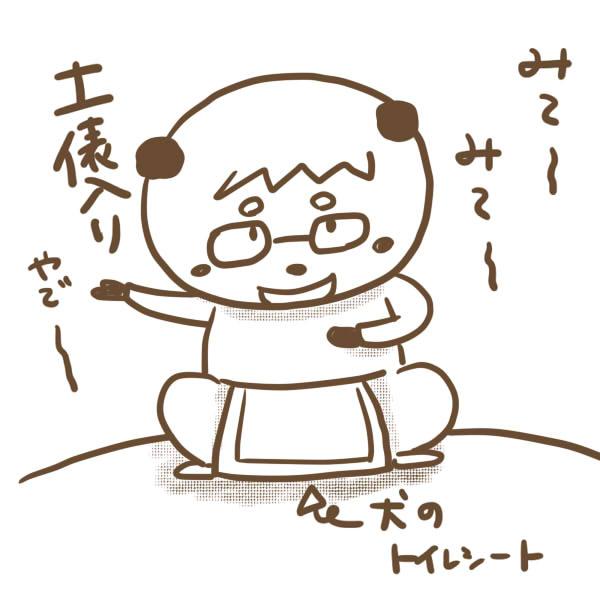 f:id:ikup-san:20170201205836j:plain