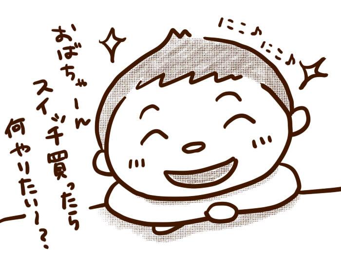 f:id:ikup-san:20170309234246j:plain