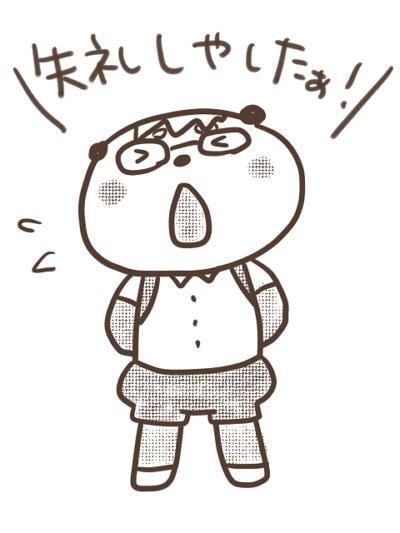 f:id:ikup-san:20170601215919j:plain
