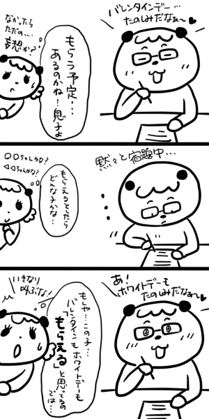 f:id:ikup-san:20180208231403j:plain