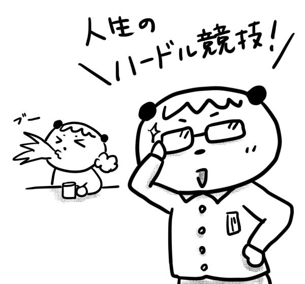 f:id:ikup-san:20180215232251j:plain