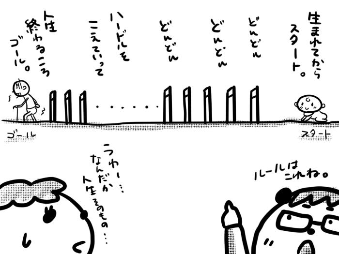 f:id:ikup-san:20180215232327j:plain