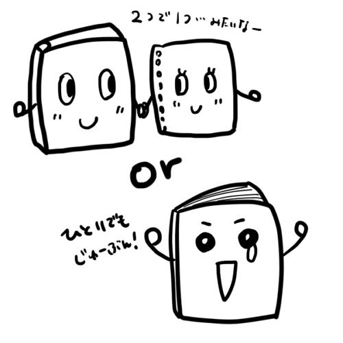 f:id:ikup-san:20180220180601j:plain