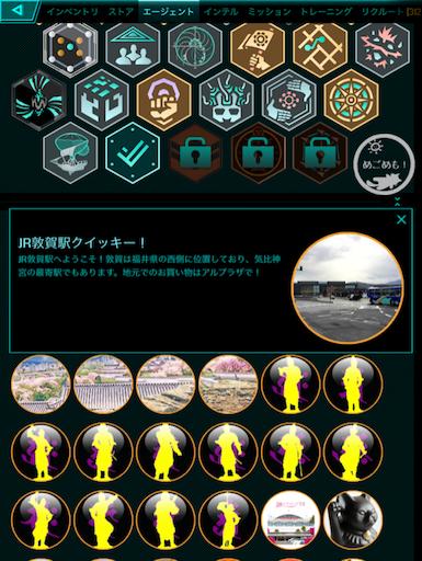 f:id:ikura_chan:20180821003651p:image