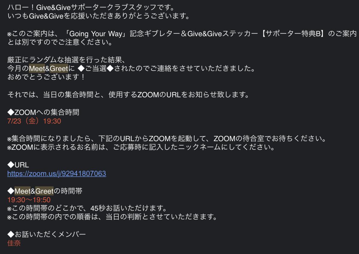 f:id:ikutosu:20210719120914p:plain