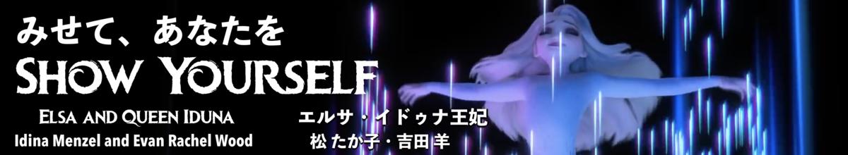 f:id:ikyosuke203:20191102212542p:plain