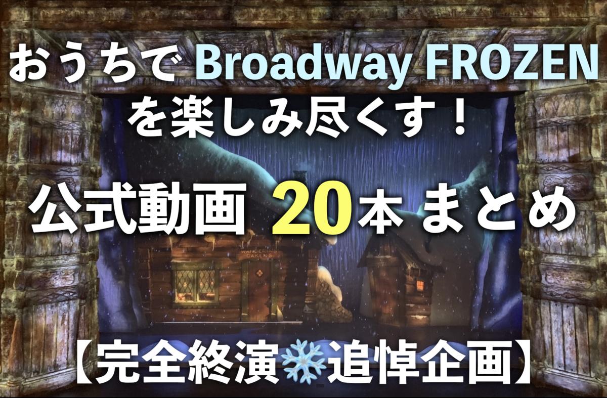 f:id:ikyosuke203:20200523200956p:plain