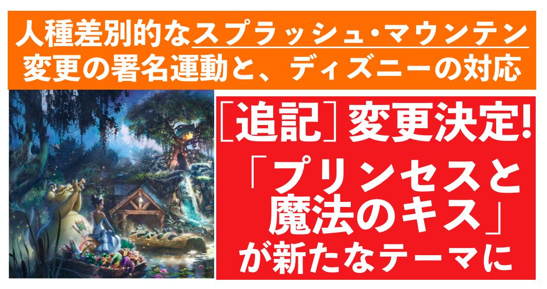 f:id:ikyosuke203:20200626012622p:plain