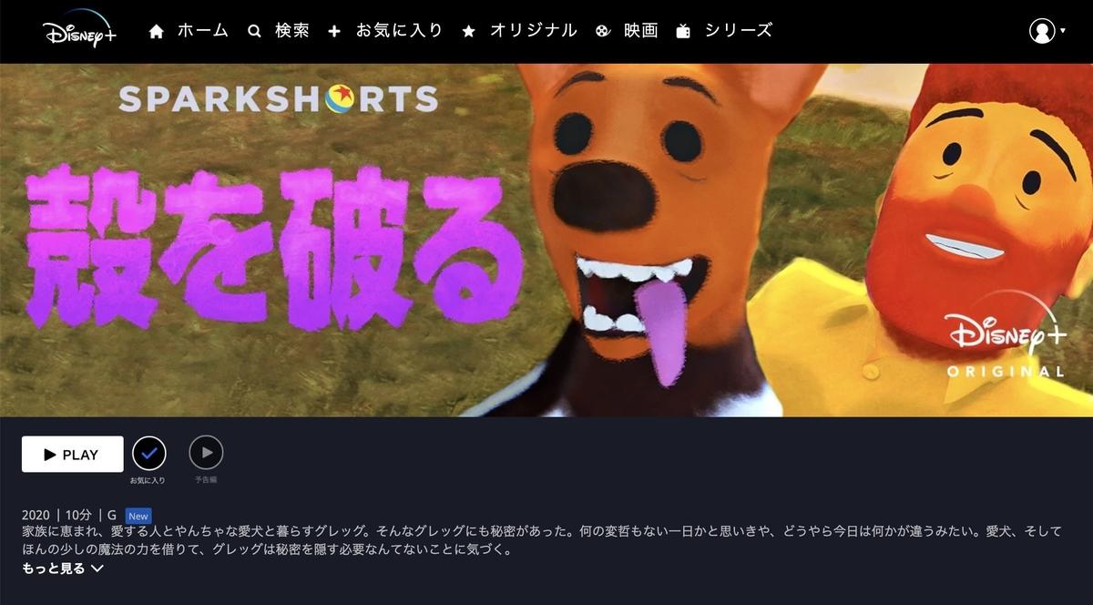 f:id:ikyosuke203:20200704235952j:plain