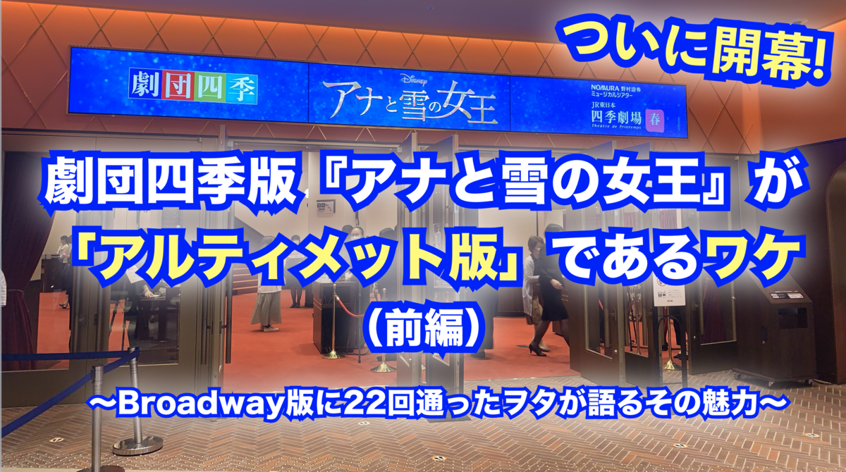 f:id:ikyosuke203:20210701052420p:plain