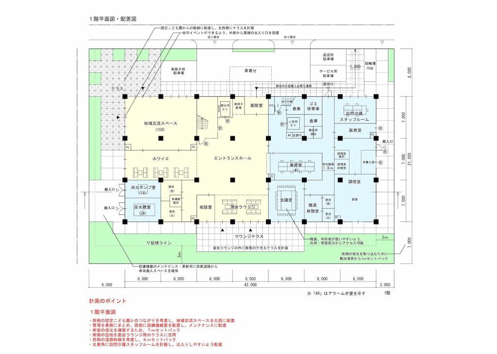 f:id:ikyu-QQQ:20210123172349p:image