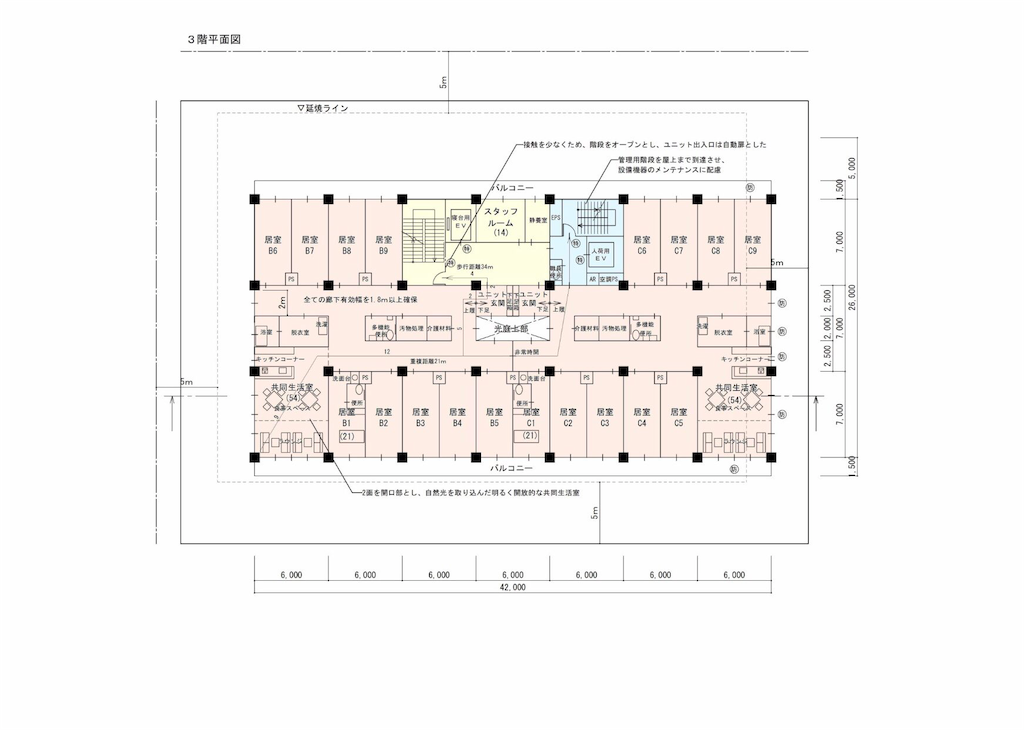 f:id:ikyu-QQQ:20210123172416p:image