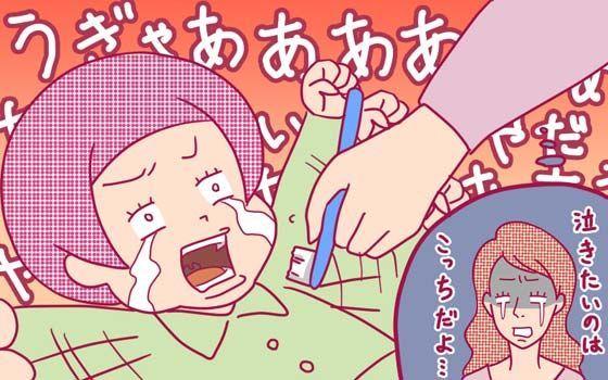子どもが歯磨きを嫌がる!困ったときの対処法